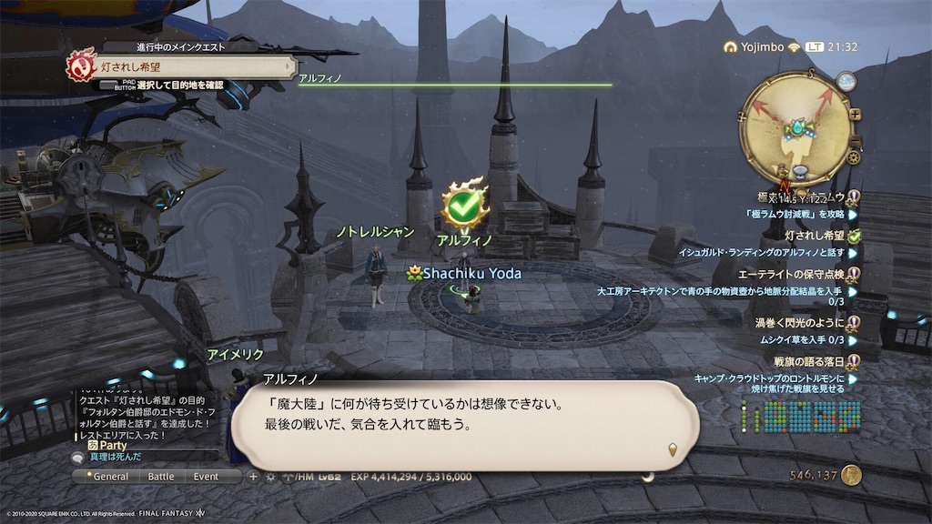 f:id:Shachiku:20200823204027j:image