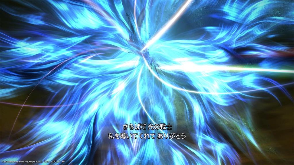f:id:Shachiku:20200825225206j:image