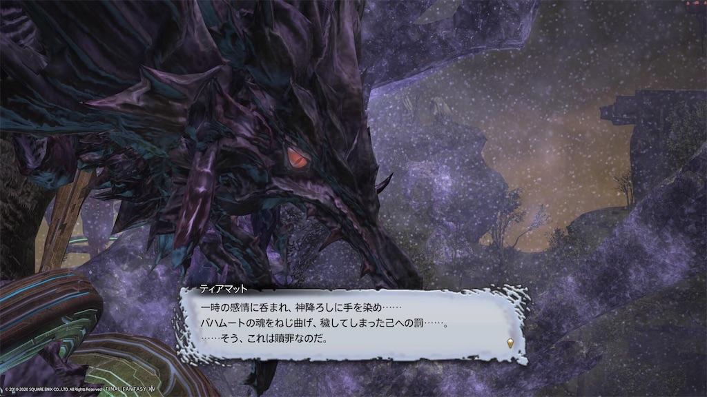 f:id:Shachiku:20200825225340j:image