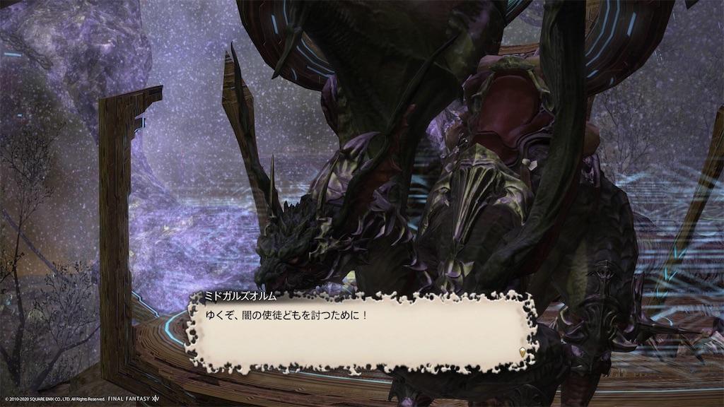 f:id:Shachiku:20200825225344j:image