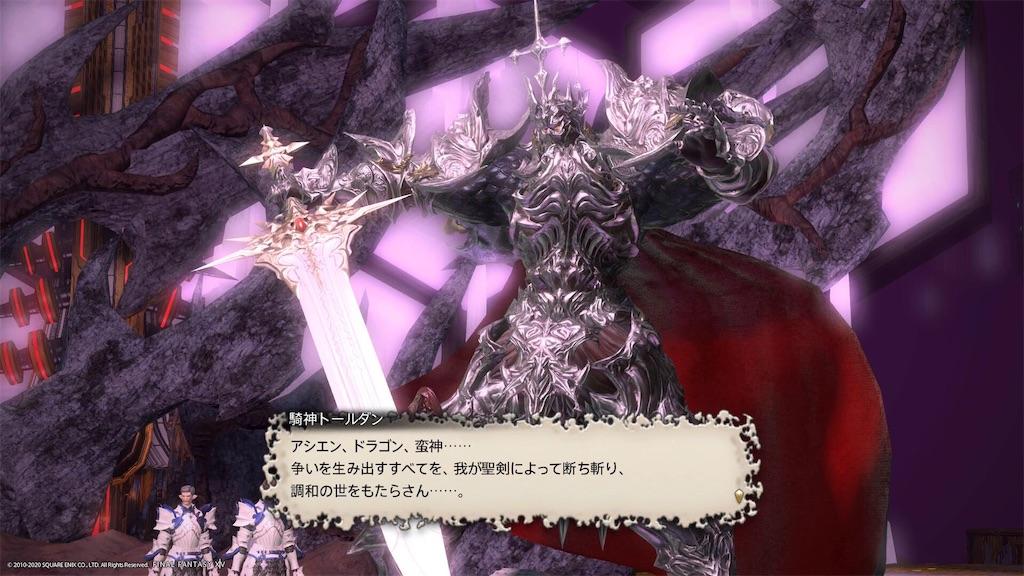 f:id:Shachiku:20200825225533j:image