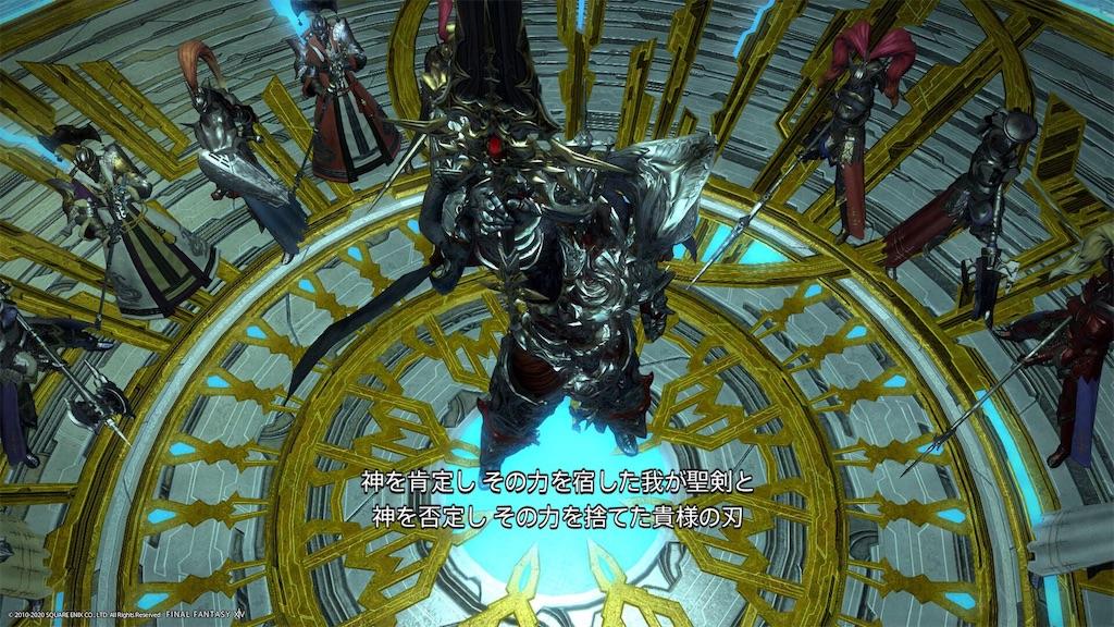 f:id:Shachiku:20200825225612j:image