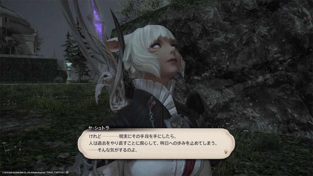 f:id:Shachiku:20200901214752j:image