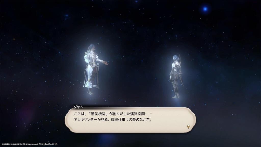 f:id:Shachiku:20200901214904j:image