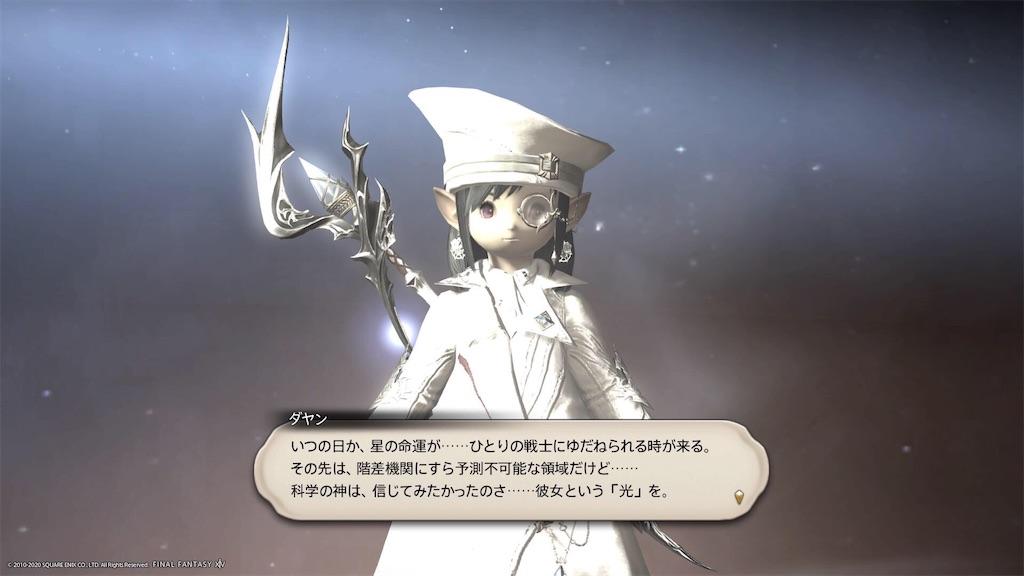 f:id:Shachiku:20200901214920j:image