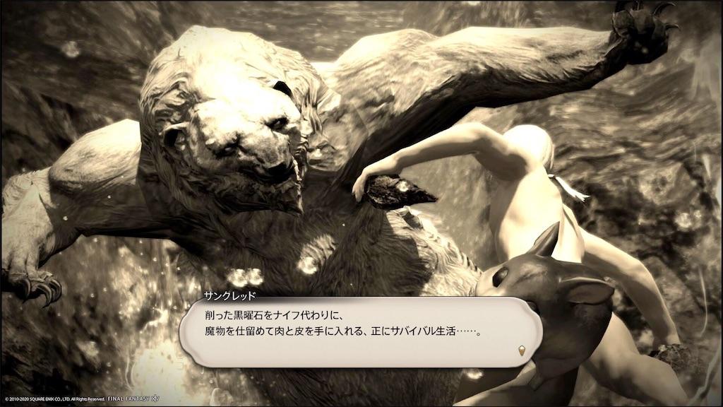 f:id:Shachiku:20200905165437j:image