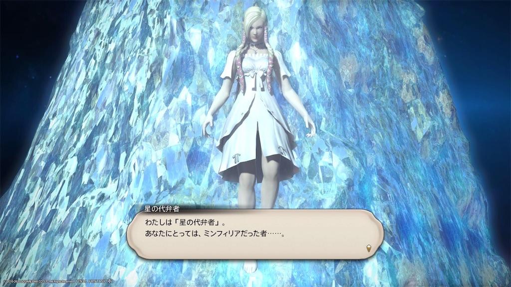 f:id:Shachiku:20200905165701j:image