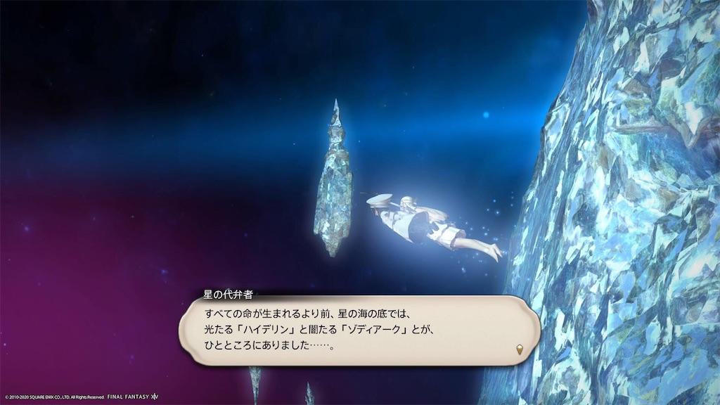 f:id:Shachiku:20200905165725j:image