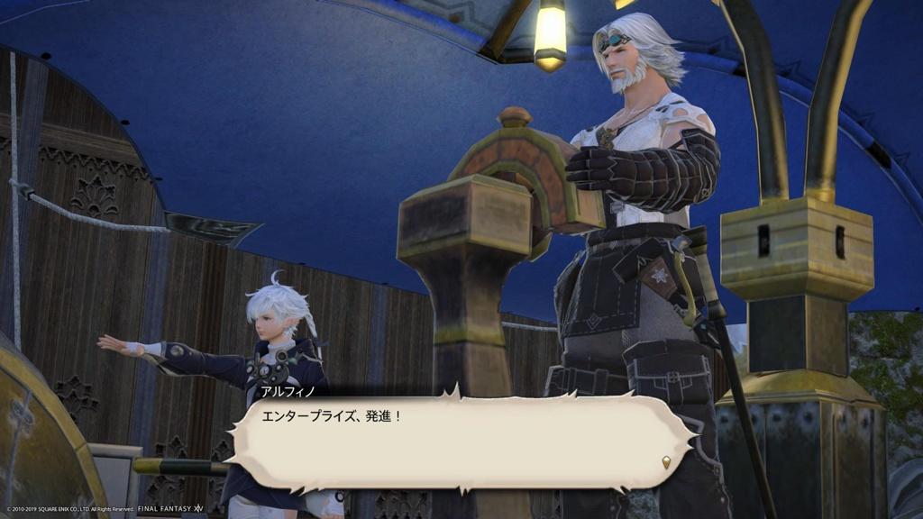 f:id:Shachiku:20200906181000j:plain