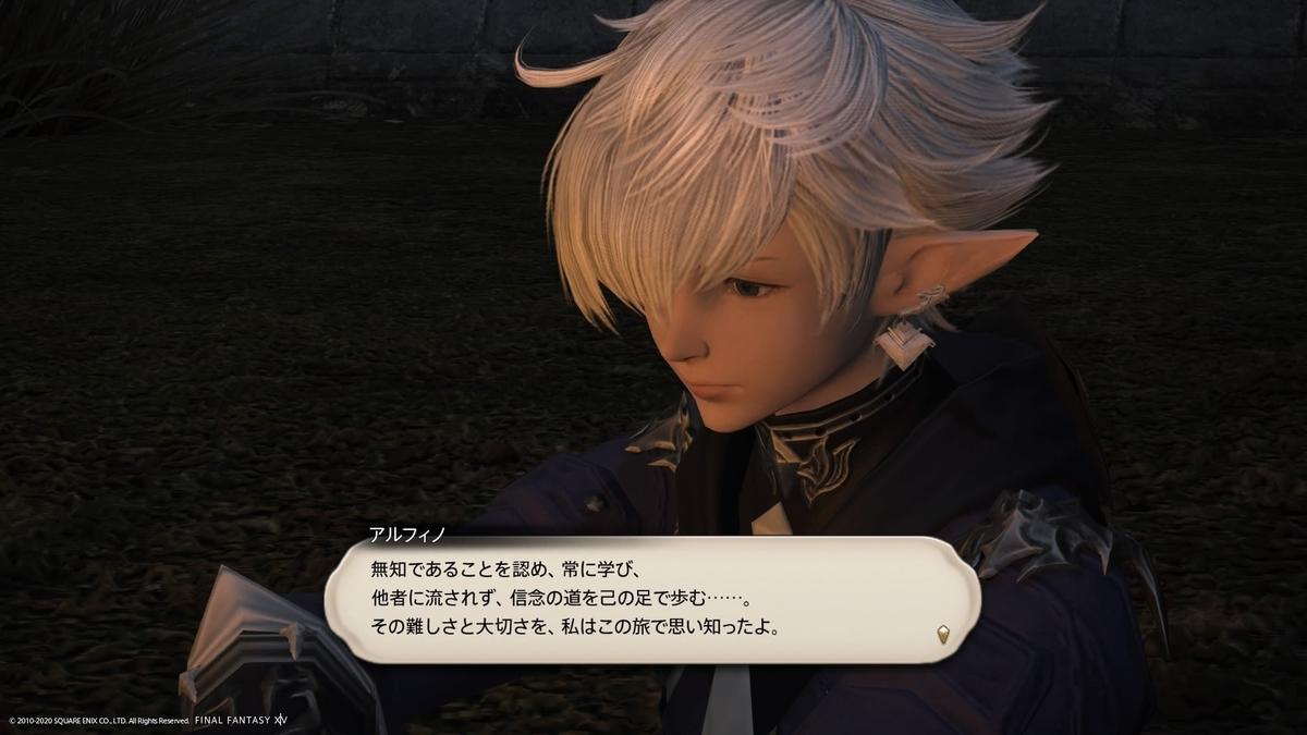 f:id:Shachiku:20200906181848j:plain
