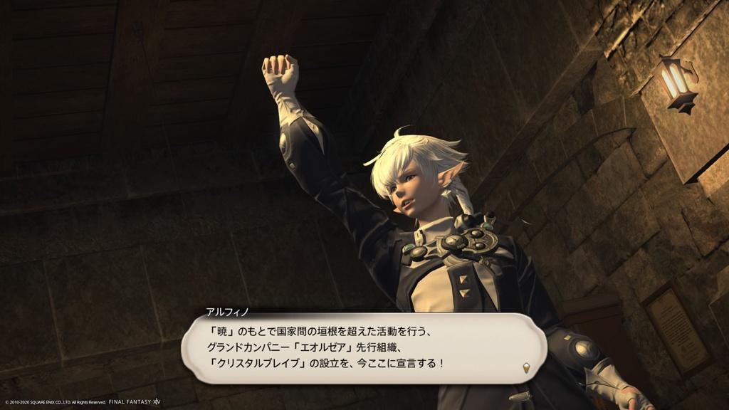 f:id:Shachiku:20200906182222j:plain