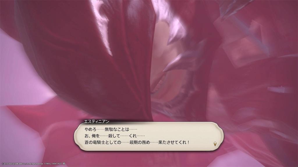 f:id:Shachiku:20200906220735j:image