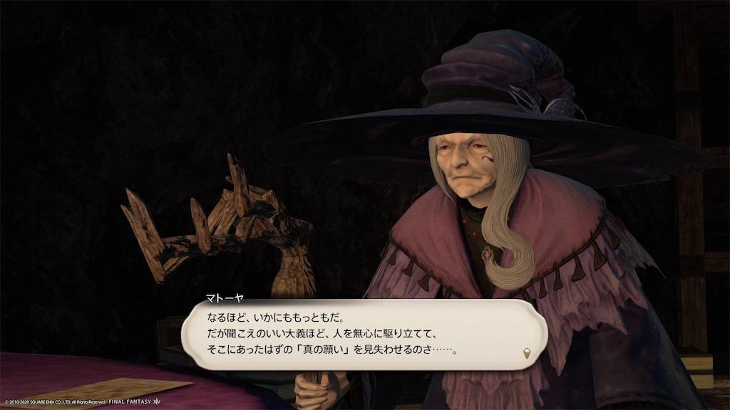 f:id:Shachiku:20200906220746j:image