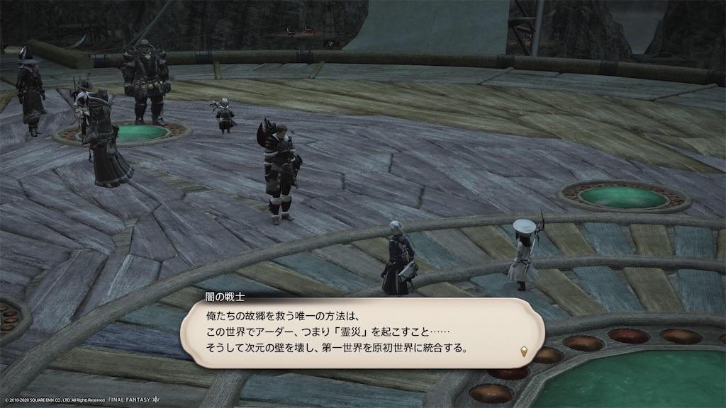 f:id:Shachiku:20200915215323j:image