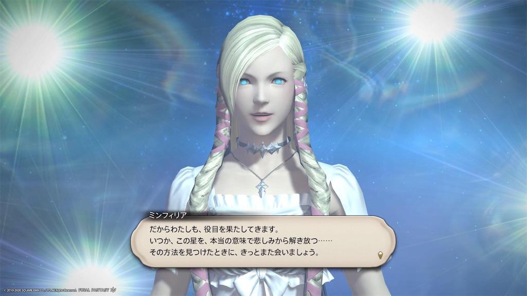 f:id:Shachiku:20200915215328j:image