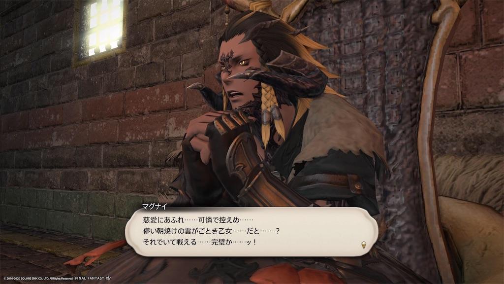 f:id:Shachiku:20200927115107j:plain