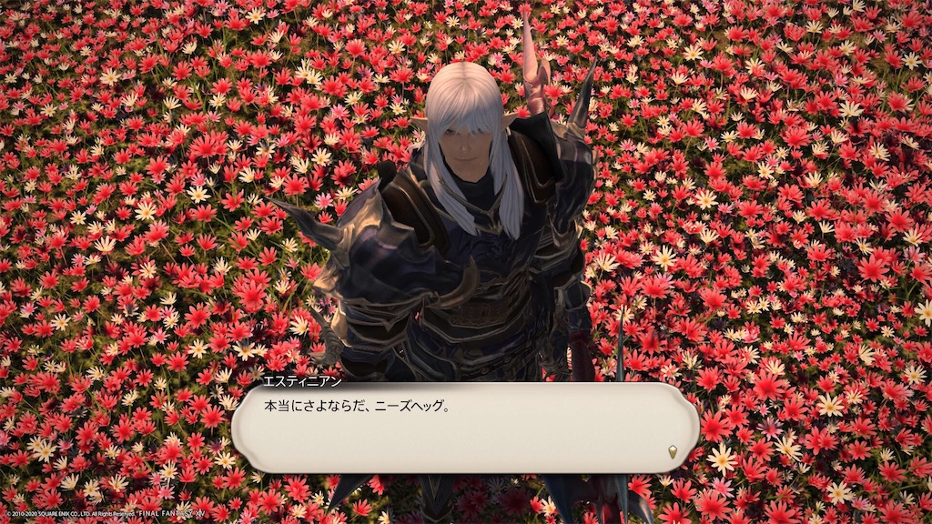 f:id:Shachiku:20201001222337j:image