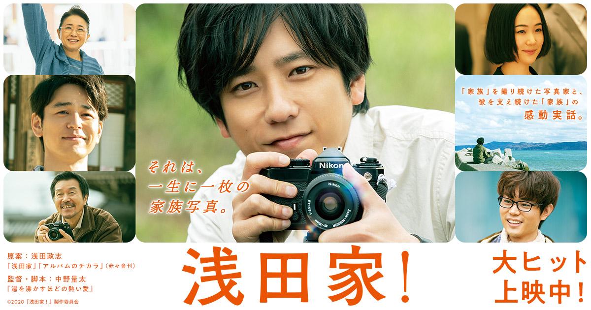 f:id:Shachiku:20201003190819j:plain