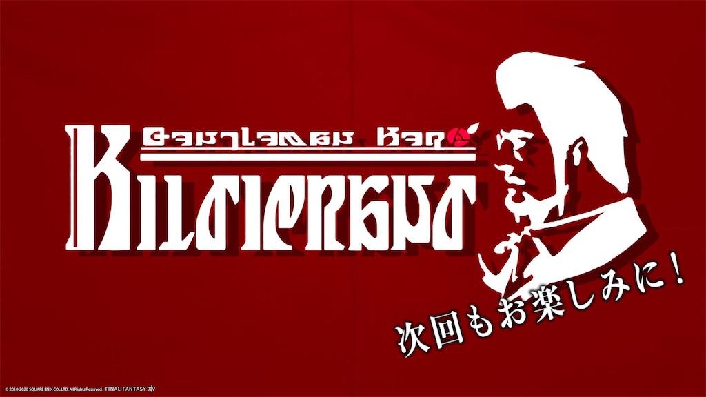 f:id:Shachiku:20201011223125j:image