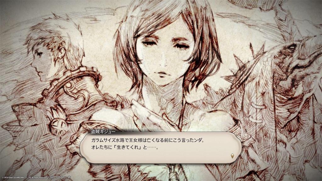 f:id:Shachiku:20201014230409j:image