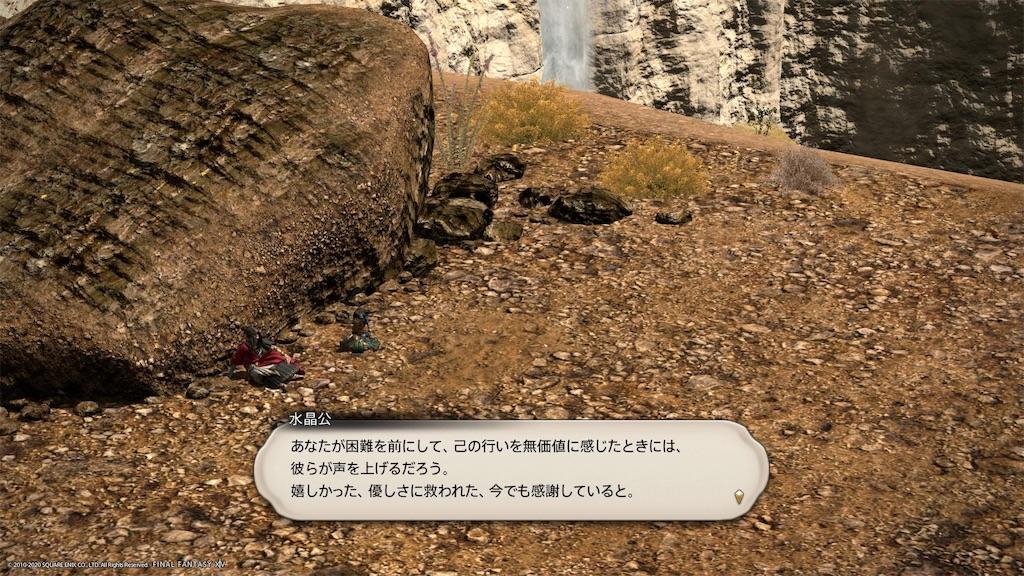 f:id:Shachiku:20201103215417j:image