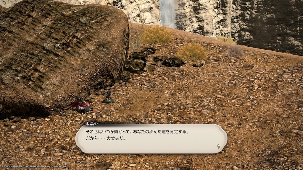 f:id:Shachiku:20201103215421j:image