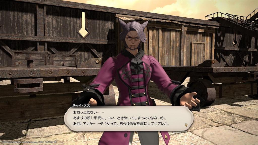 f:id:Shachiku:20201103215846j:image