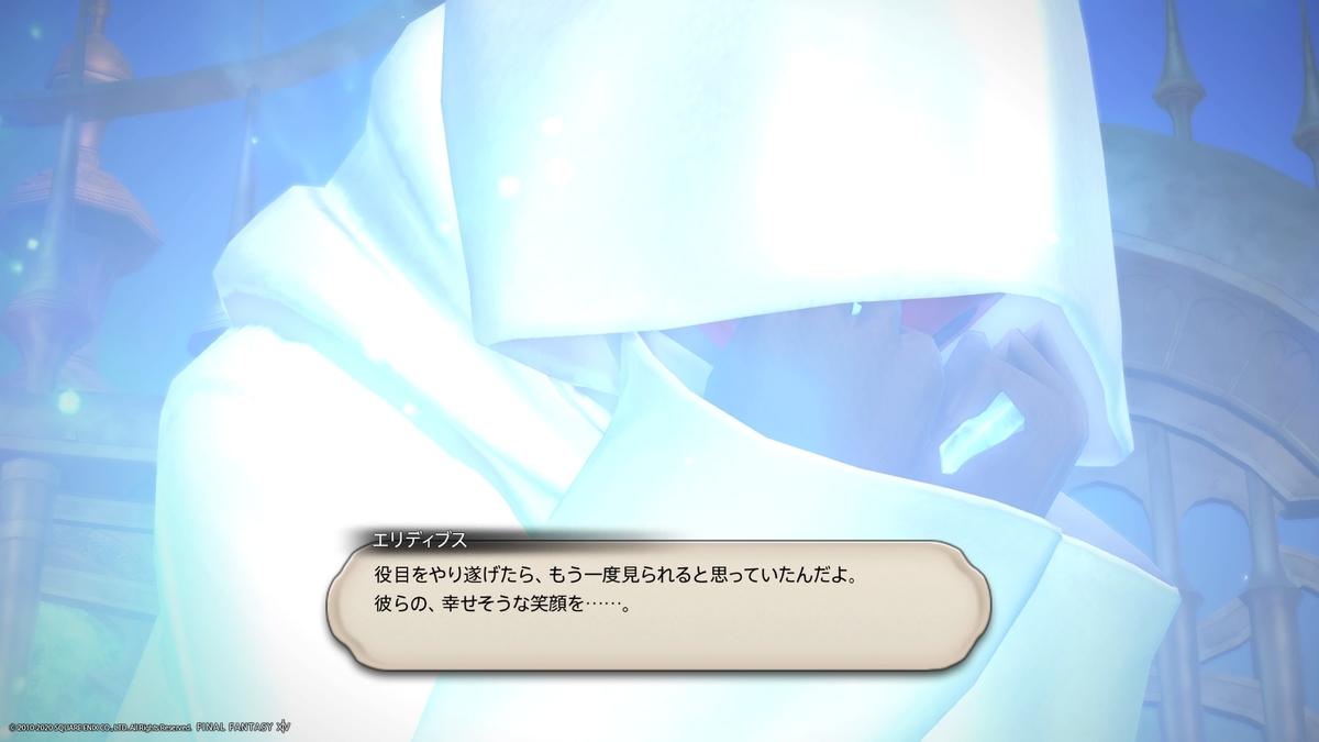 f:id:Shachiku:20201114143856j:plain
