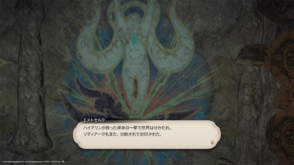 f:id:Shachiku:20201114182855j:image