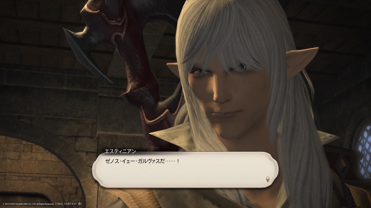 f:id:Shachiku:20201114191202j:plain