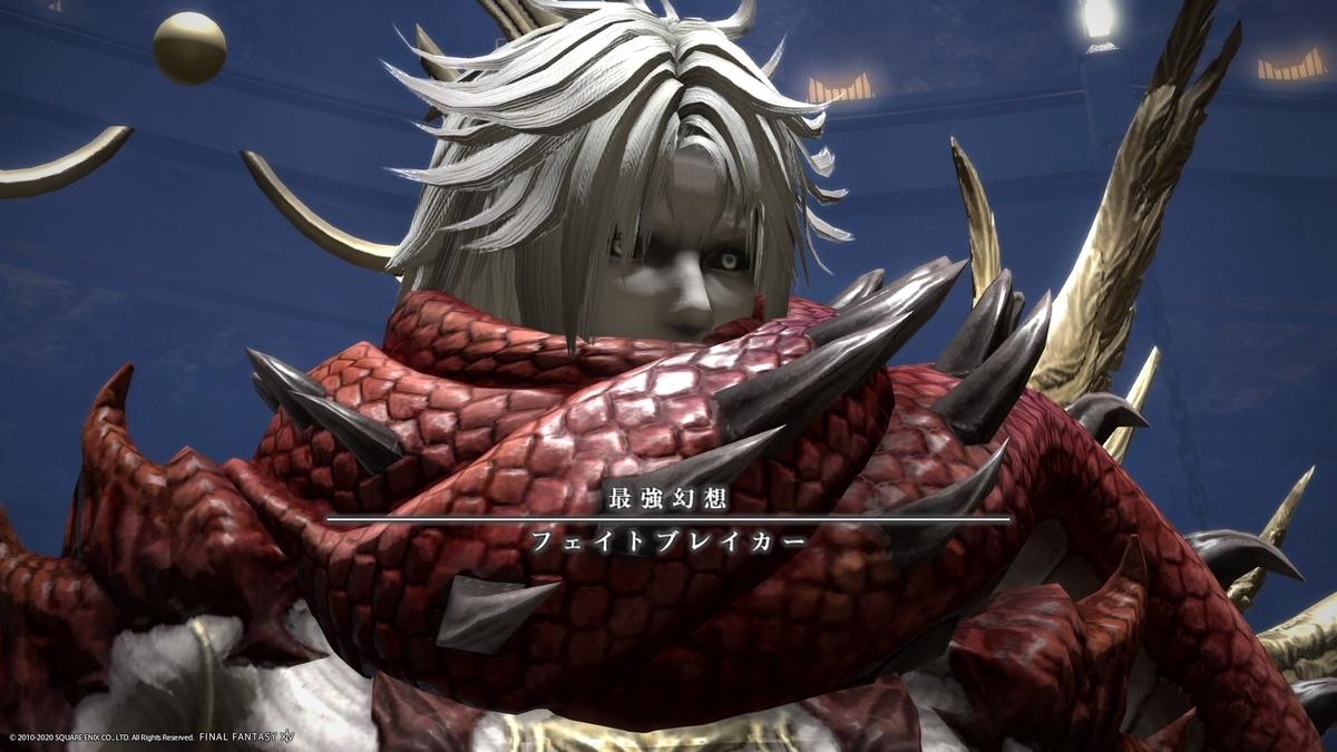 f:id:Shachiku:20201213185117j:plain