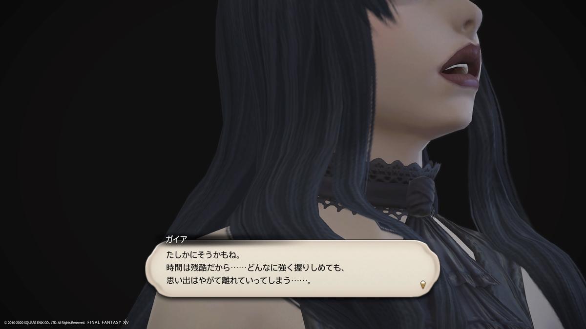 f:id:Shachiku:20201213185335j:plain