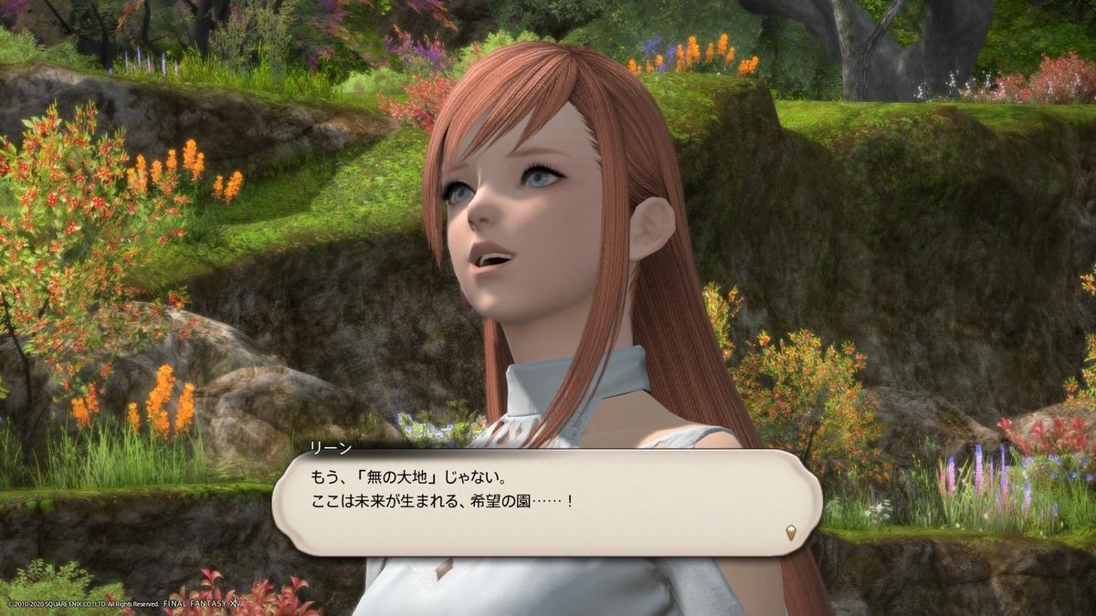 f:id:Shachiku:20201213185430j:plain