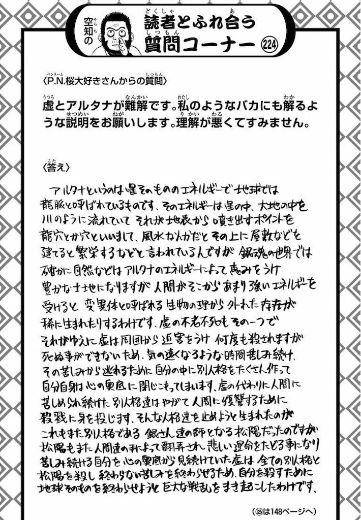 f:id:Shachiku:20210109212341j:image