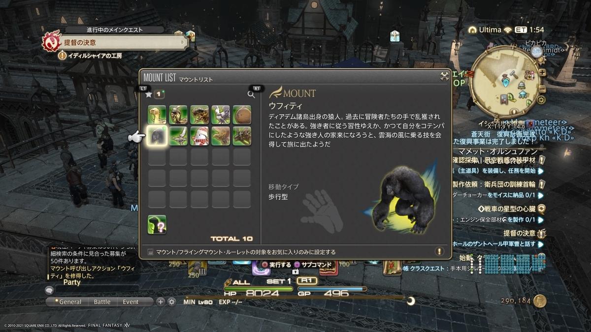 f:id:Shachiku:20210124144743j:plain