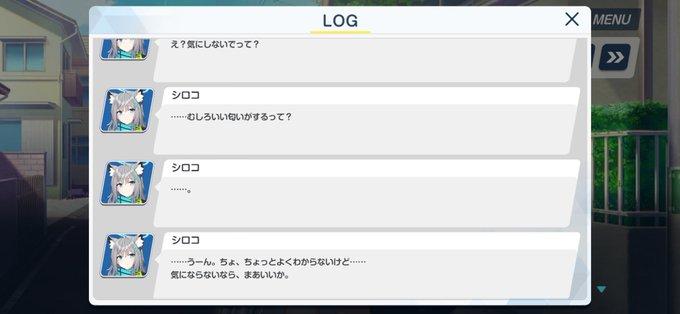 f:id:Shachiku:20210208111349j:plain