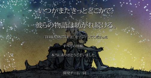 f:id:Shachiku:20210410141000j:plain