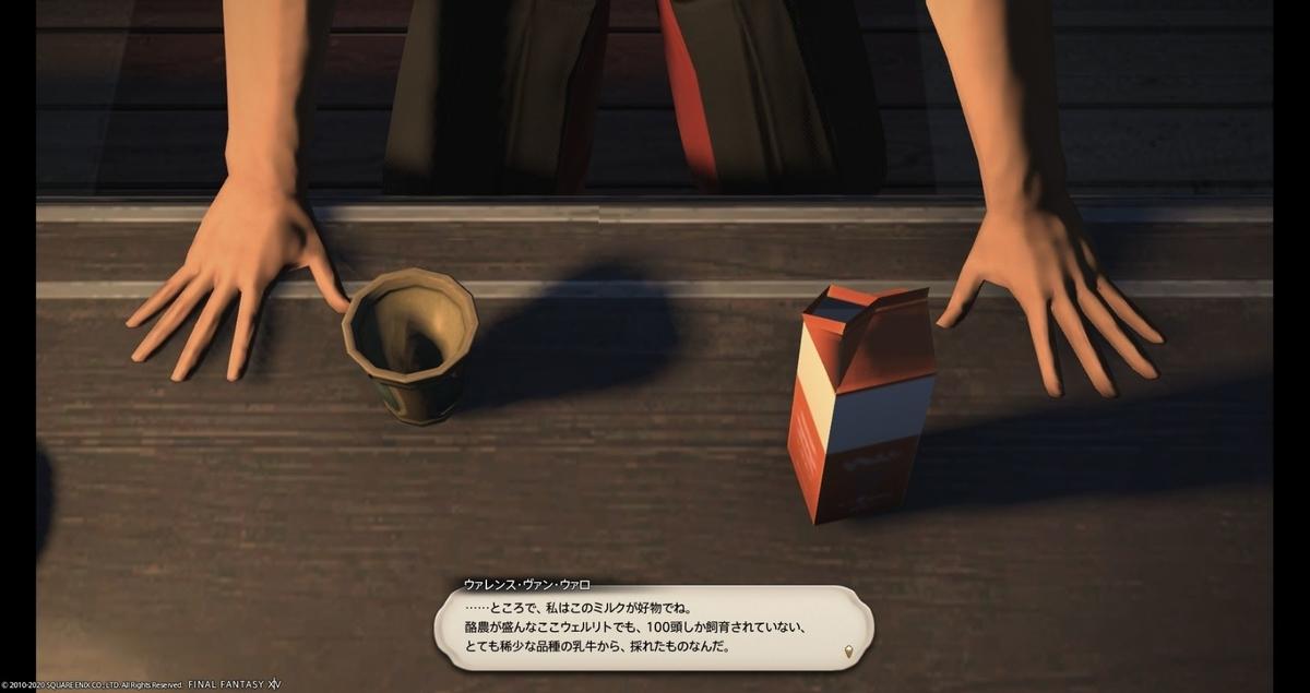 f:id:Shachiku:20210417141815j:plain