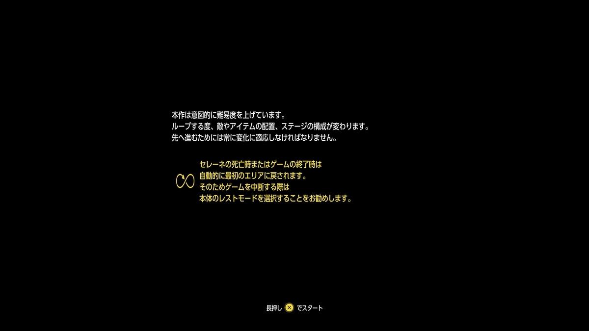 f:id:Shachiku:20210511234603j:plain