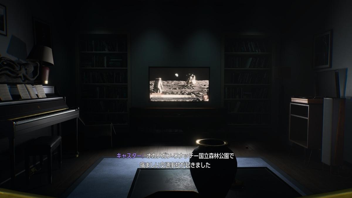 f:id:Shachiku:20210511234848j:plain