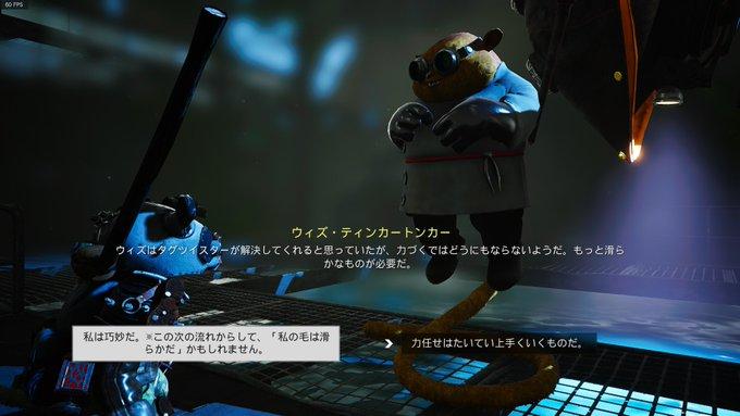 f:id:Shachiku:20210603231542j:plain