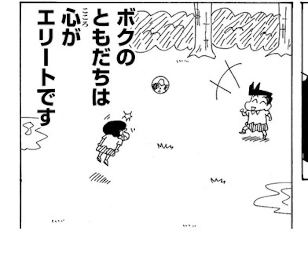 f:id:Shachiku:20210731105908j:image