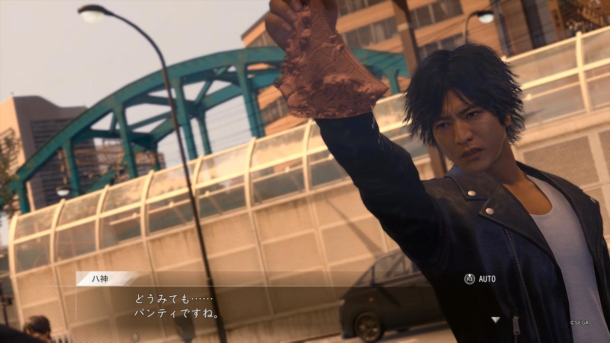 f:id:Shachiku:20211006220351j:plain