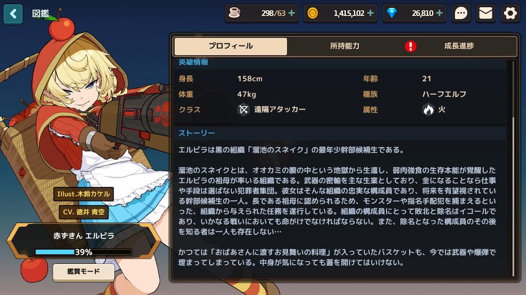 f:id:Shachiku:20211012234444p:image