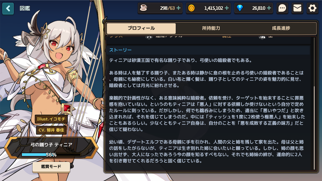f:id:Shachiku:20211012234457p:image