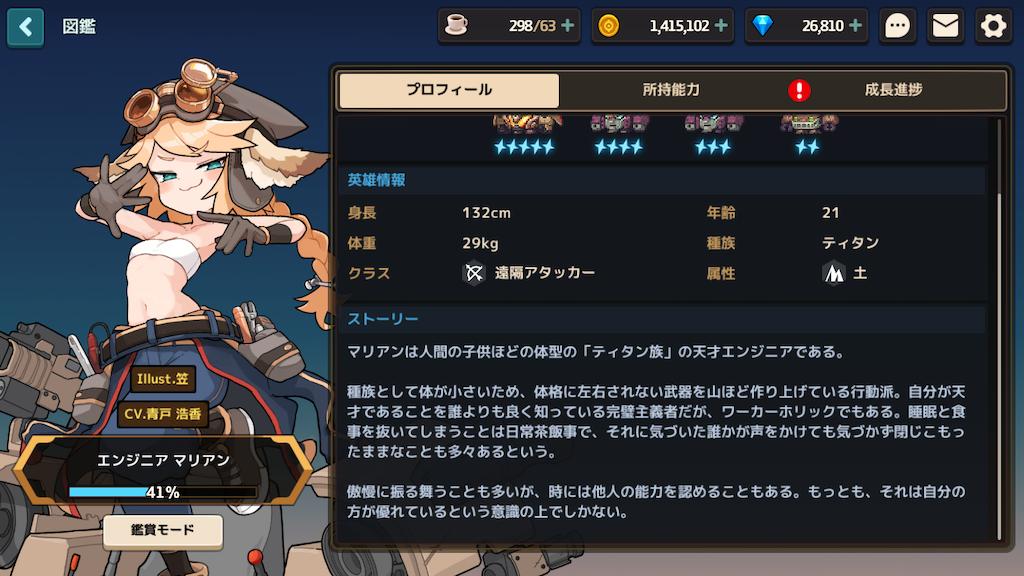 f:id:Shachiku:20211012234526p:image