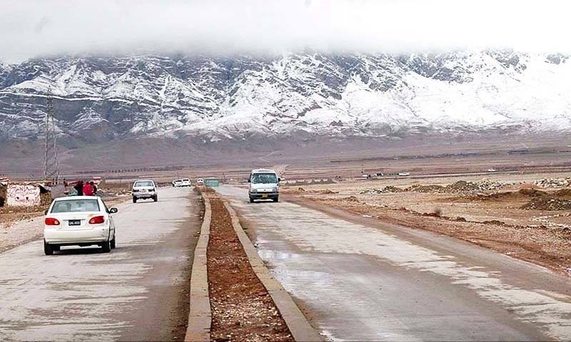 Beatifull view of quetta pakistan