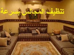 f:id:ShaimaHussein:20170415021907j:plain