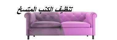 f:id:ShaimaHusseinin:20170627075758j:plain