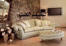 f:id:ShaimaHusseinin:20170627075820j:plain